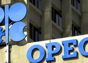 Réunions de l'Opep: les enjeux et les défis du marché pétrolier expliqués par un expert