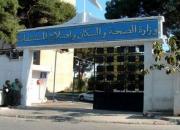 Covid 19: 45 nouveaux cas confirmés, dont 03 décès et 02 nouvelles guérisons en Algérie