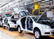 Industrie automobile: une production nationale de 400.000 véhicules d'ici 2020