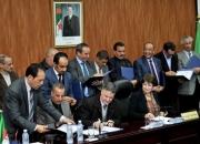 Signature de la charte d'éthique éducative