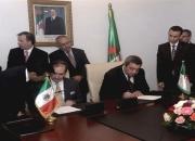 Signature à Alger d'un accord de coopération entre APS et l'agence mexicaine NOTIMEX