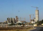 La certification du ciment pétrolier de l'usine d'Ain El Kebira met fin à l'importation