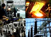 Industriel public: recul de 6,7% de la production durant le 1er trimestre 2020