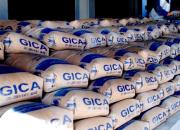 GICA, premier producteur de ciment pétrolier en Afrique