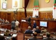 Vote lundi du projet de loi relatif au Conseil des droits de l'homme