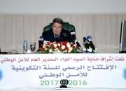 Le professionnalisme du corps de la Sûreté nationale est le fruit du système de formation