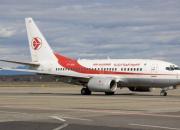 Air Algérie: perturbations des vols en provenance et à destination du Sud