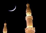 La nuit du doute pour l'observation du croissant lunaire du mois de Chaoual fixée au samedi 24 juin