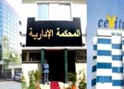 Affaire El Khabar: le collectif de défense a jusqu'au 4 juillet pour confirmer son retrait