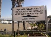 Près de 6.000 témoignages de moudjahidine sur la Révolution recueillis par le musée national du Moudjahid