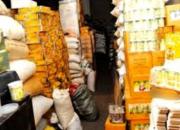 Marchés d'Alger: 3 milliards DA de marchandises non facturées au 1er semestre 2018