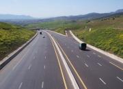 La Cour suprême ordonne le réexamen de l'affaire de l'autoroute Est-Ouest