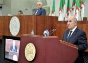 Tebboune présente le plan d'action du gouvernement devant les membres de l'APN